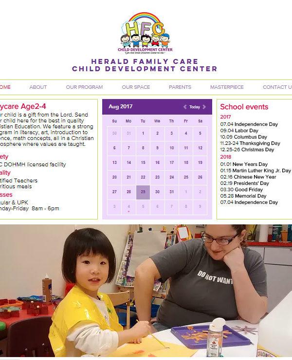 2017CDCwebsite